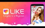 Как скачать приложение Likee на iPhone бесплатно