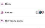 Популярные хештеги в приложении Лайк (Likee) в 2021 году