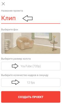 Как рисовать Like приложение